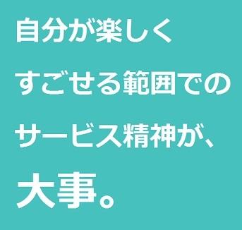 2019-10-07 kyoumiya