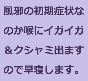 2019-11-09 kyoumiya