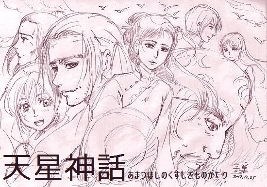 CCF20191226_kazuhumi-miyamoto1 - iro