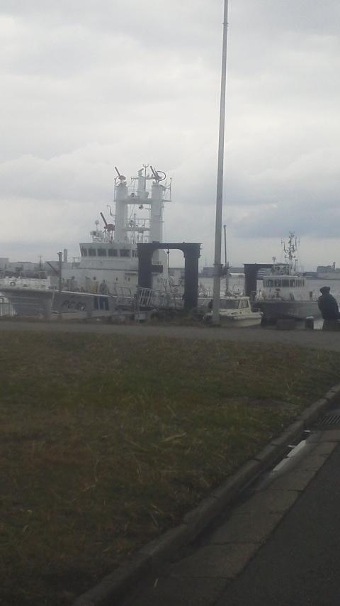 海上保安庁