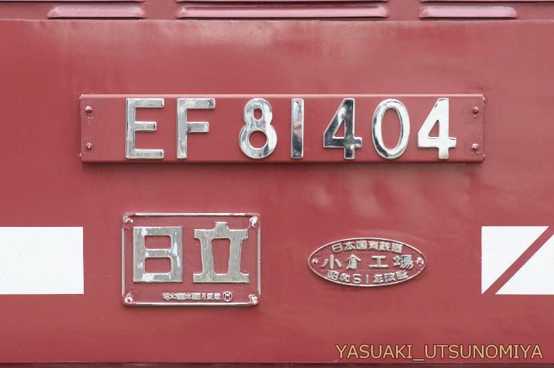 20FE0088.jpg