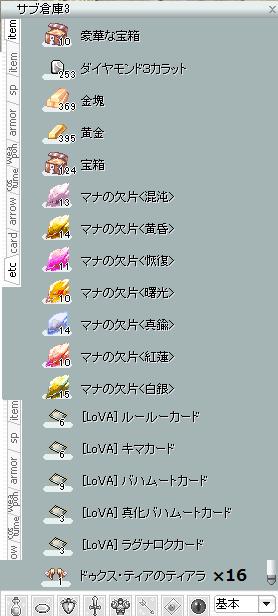 5th-olumresult.png