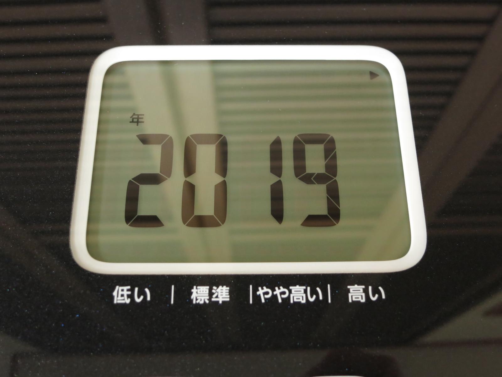 HBF-227T_12.jpg
