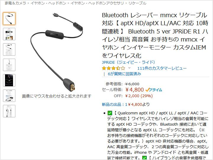 JPRiDE_R1_09b.jpg