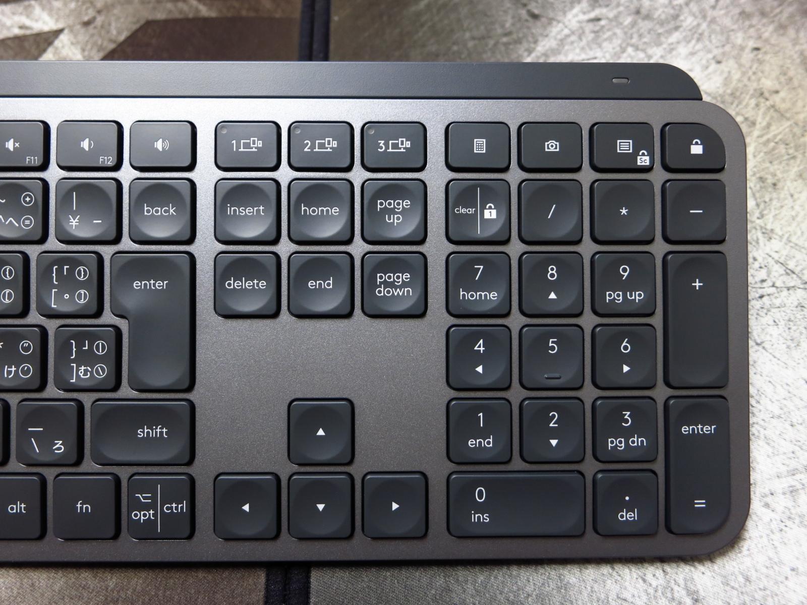MX_Keys_10.jpg