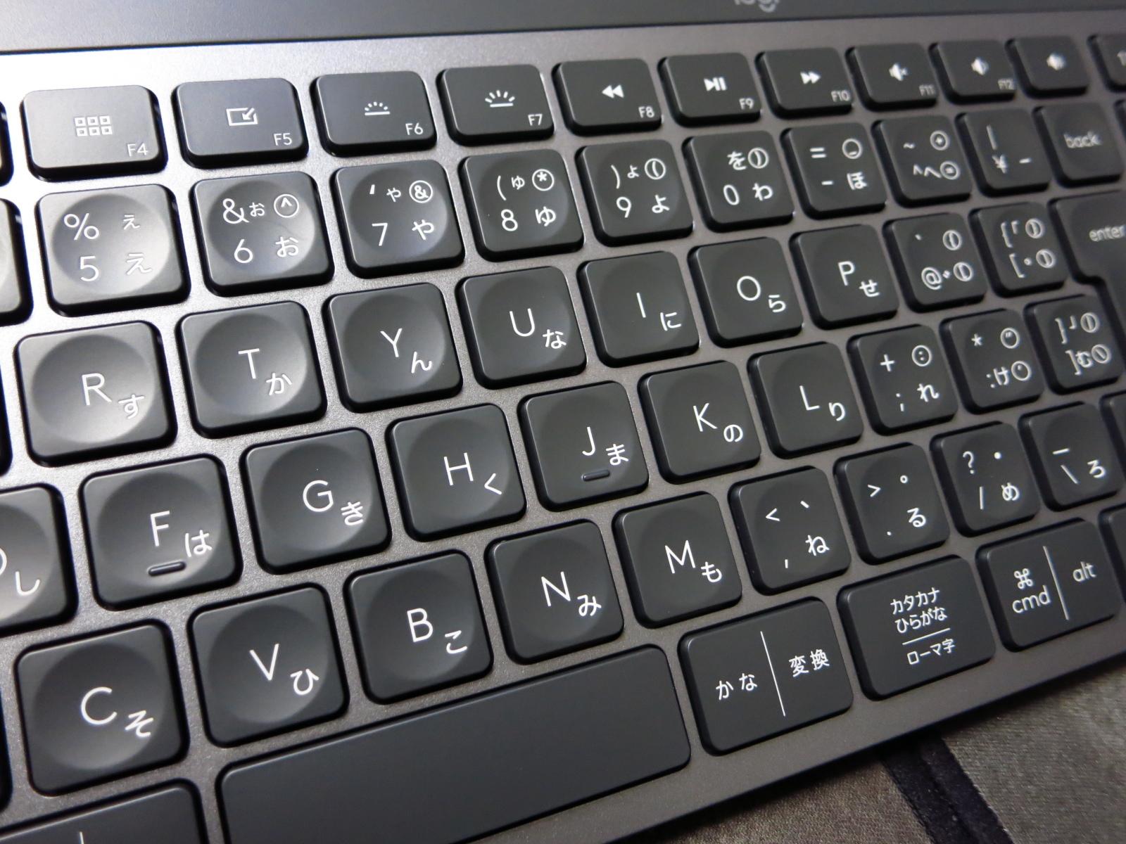 MX_Keys_11.jpg