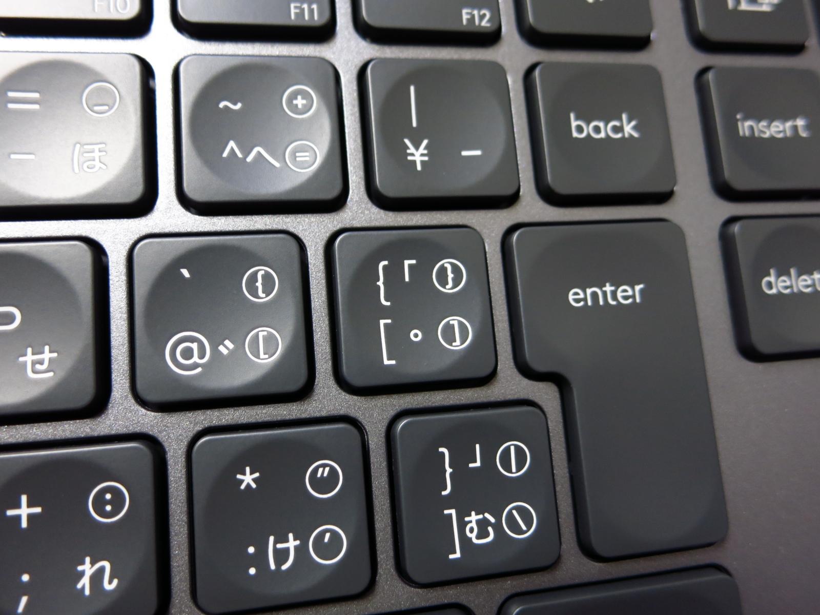 MX_Keys_12.jpg