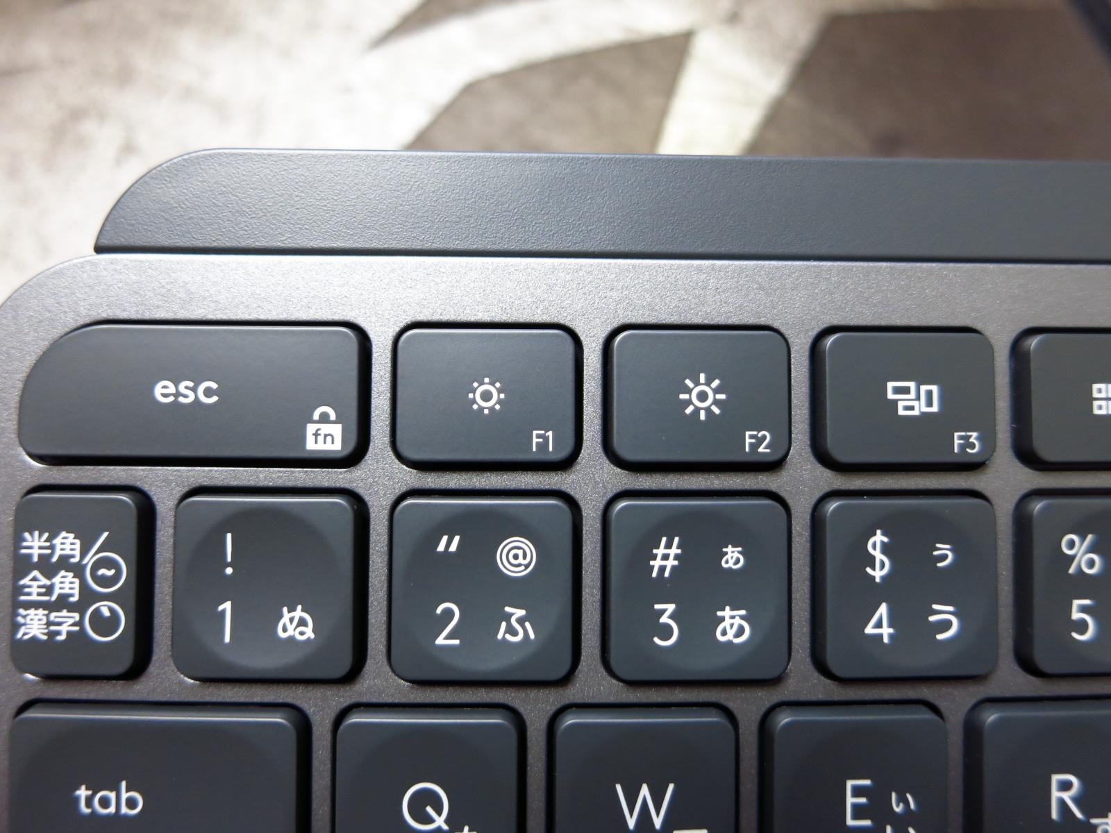 MX_Keys_13.jpg