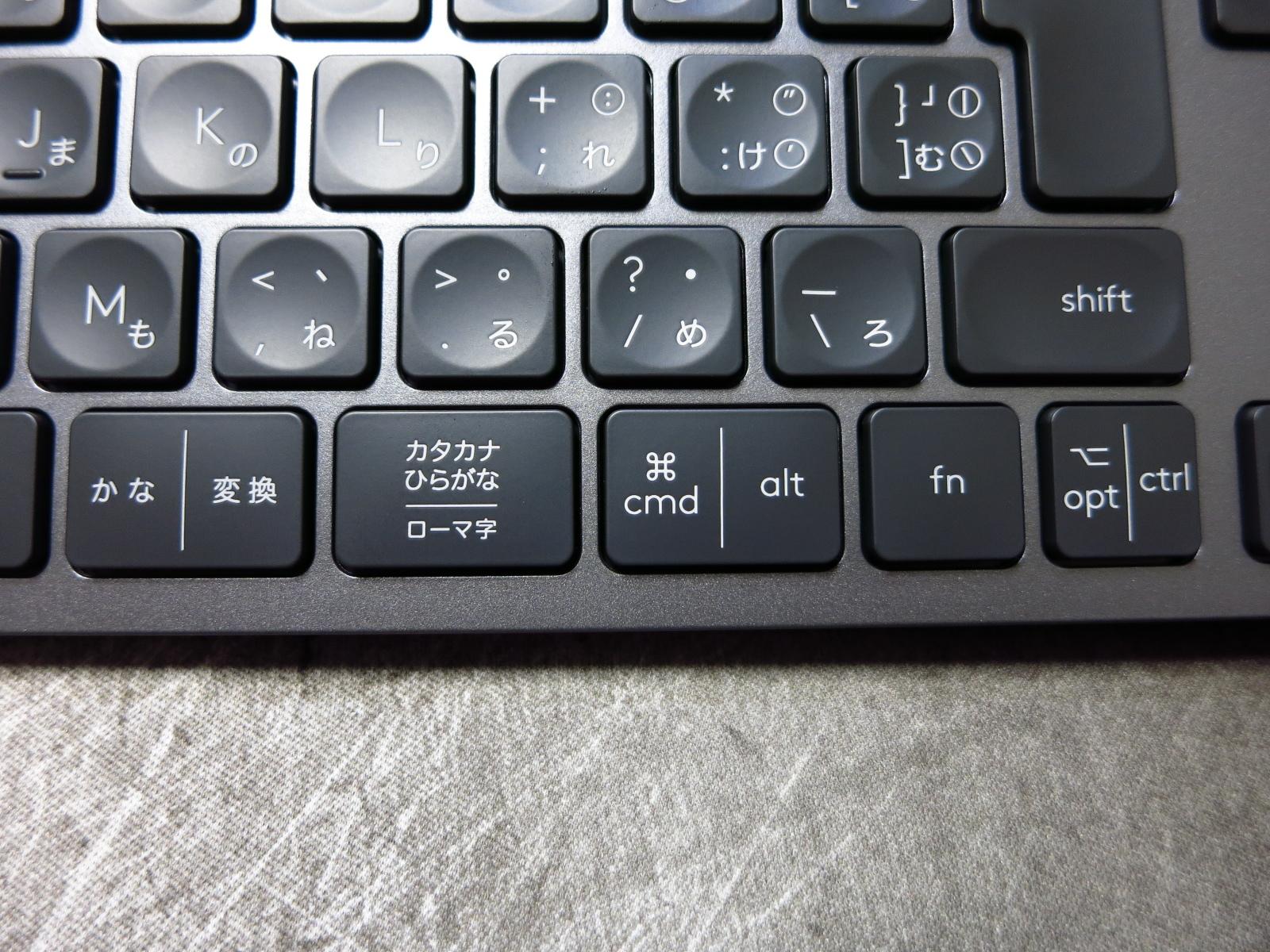 MX_Keys_17.jpg