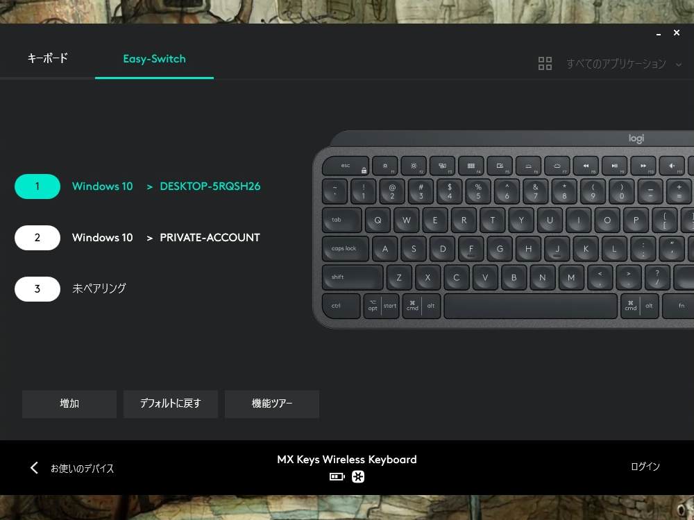MX_Keys_34-.jpg