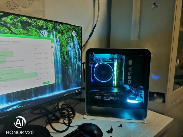 PC_Case_12_42.jpg