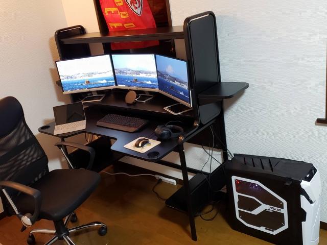 PC_Desk_164_26.jpg