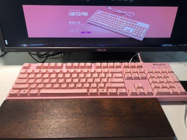 Pink_Mech_02.jpg