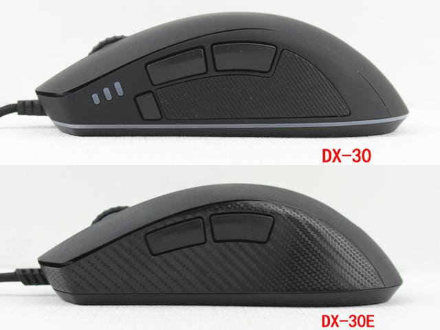 QPAD_DX-30E_13.jpg