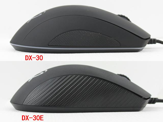 QPAD_DX-30E_14.jpg