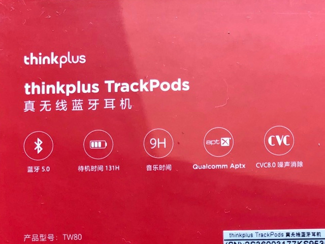ThinkPlus_TrackPods_03.jpg