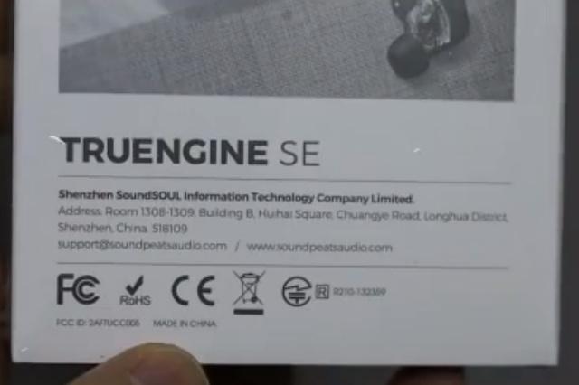 Truengine_SE_03.jpg