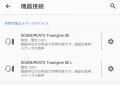 Truengine_SE_16.jpg