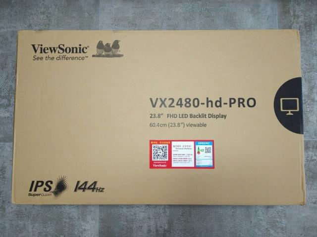 VX2480-HD-PRO_02.jpg