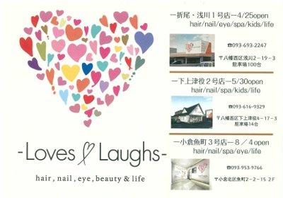 Loves Laughs01