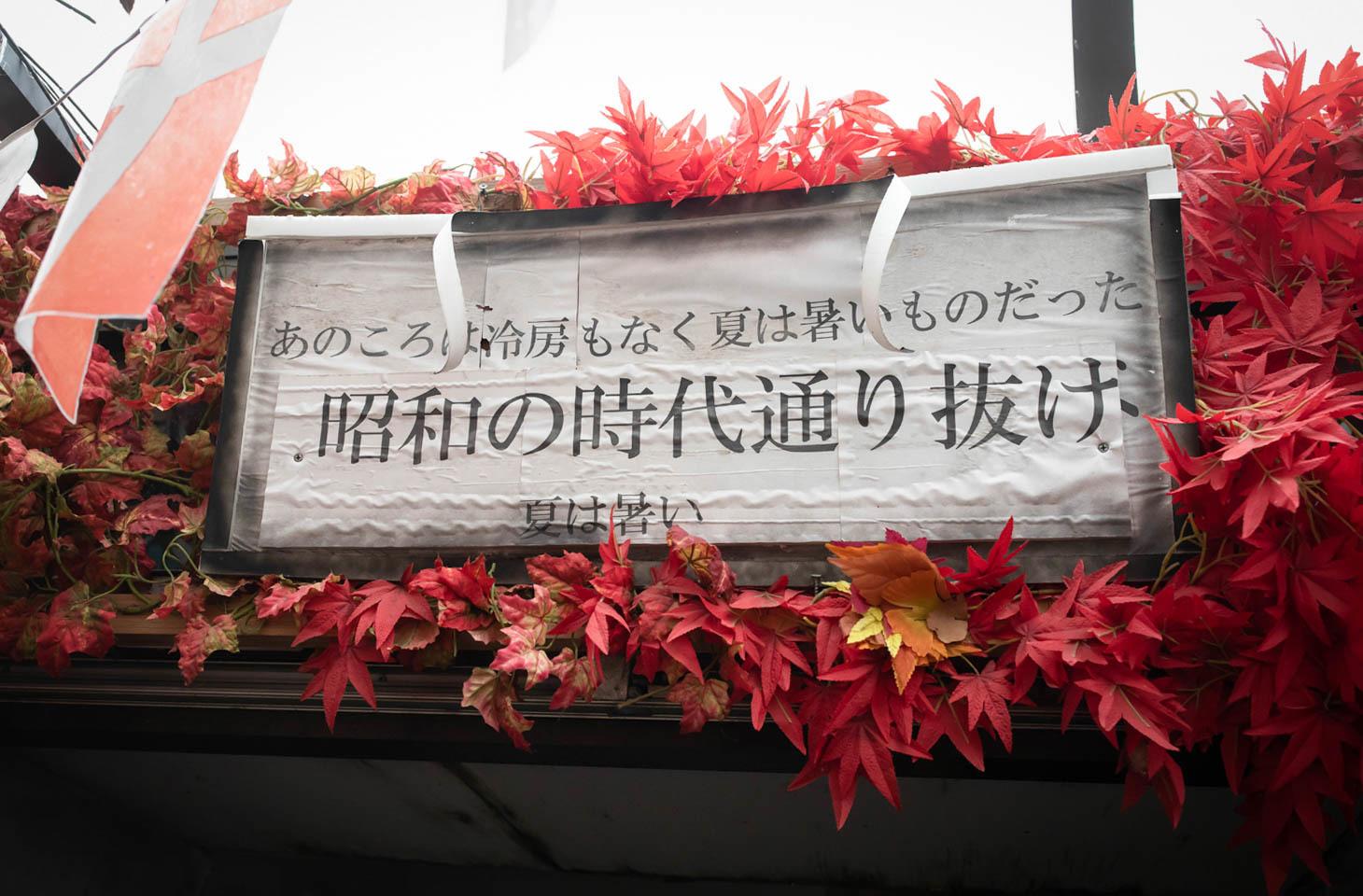 まぼろし博覧会.jpg