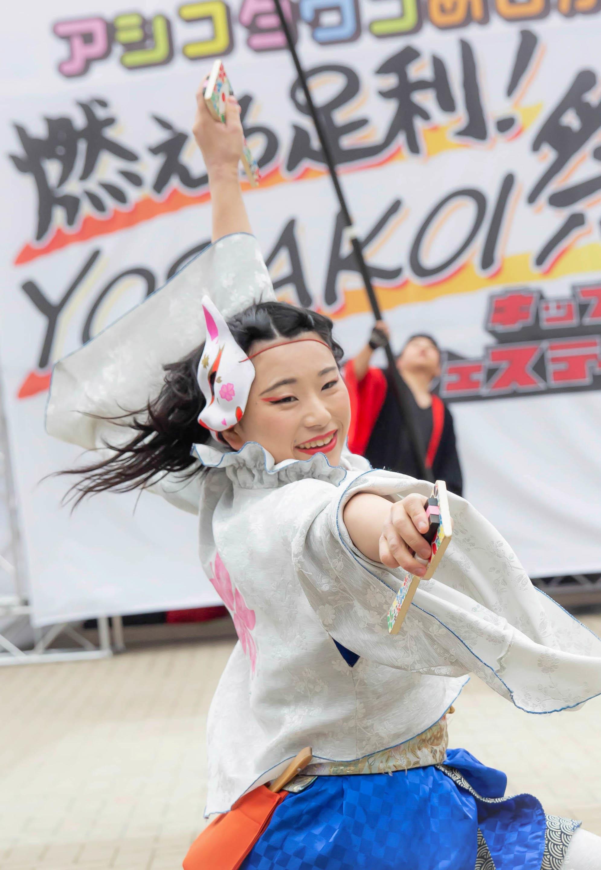 Sakura吹雪輝.jpg