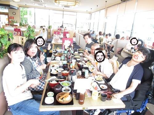 2019 6 外食1
