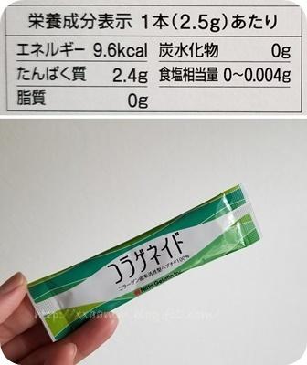 20190708_081819-vert.jpg