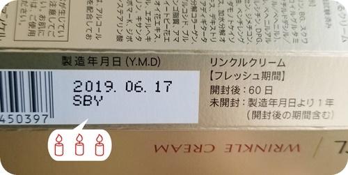 20190922_081032.jpg