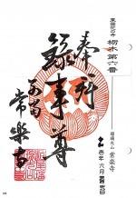 s_xhanatochi6 (150)