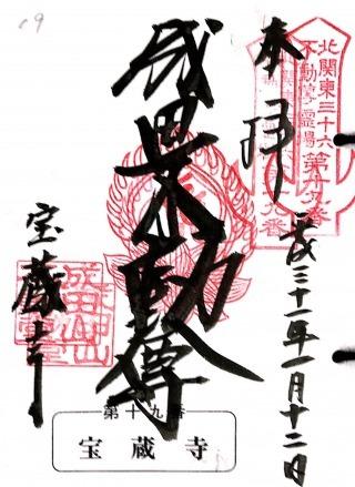 xkitafudo19 (1)