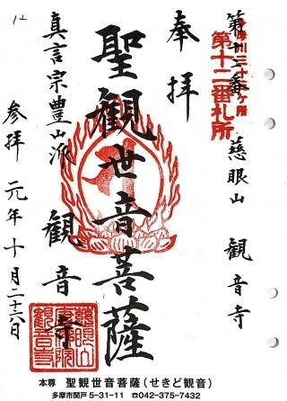 xtamagawa12 (1)