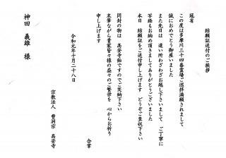 xaisatubun (1)