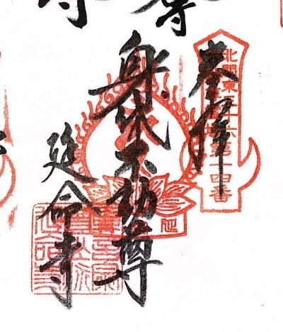 xkitafudo14 (1)