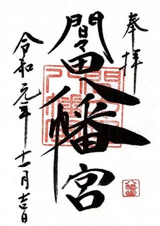 xmamadahatimangu (1)