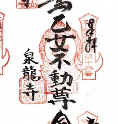 xkitafudokake13 (1)