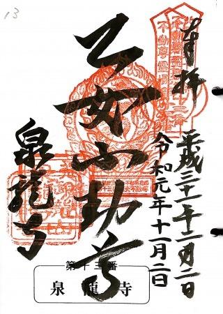 xkitafudo13 (1)