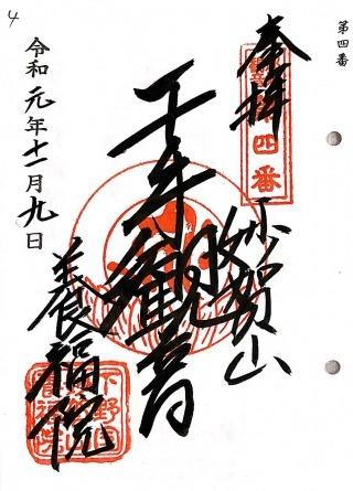 xnasu4 (1)