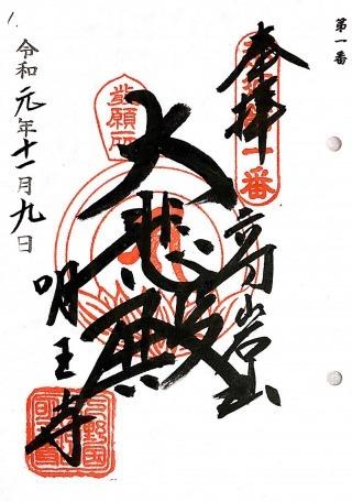 xnasu1 (1)