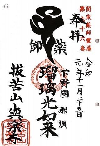 xkanyakusi66 (1)