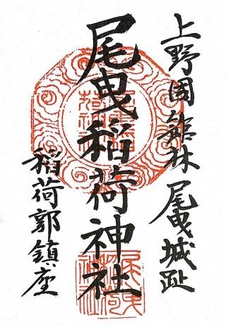 xohikiinarijinjya (1)