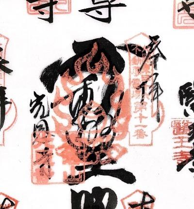 xkitafudokake11 (1)
