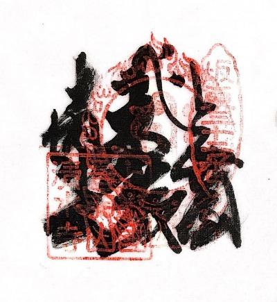 xbandoukake32 (1)