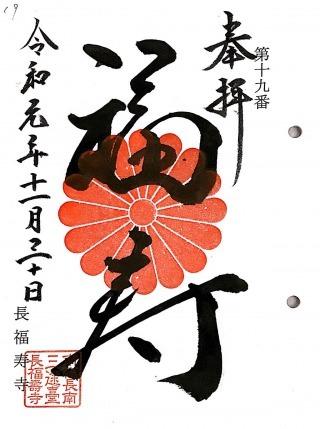 xkazusayakushi19 (1)