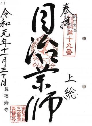 xkazusayakusi19-2 (1)