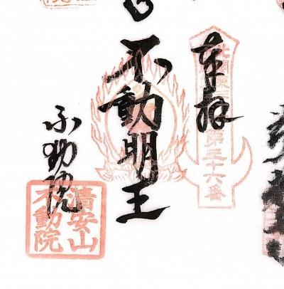xkitafudokake36 (1)
