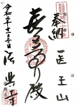 xkazusayakushi21 (1)