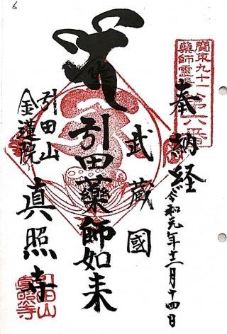 xkanyakushi6 (2)