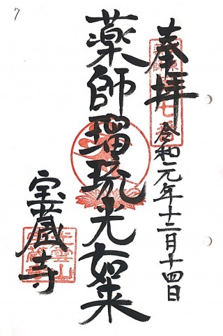 xkanyakushi7 (1)