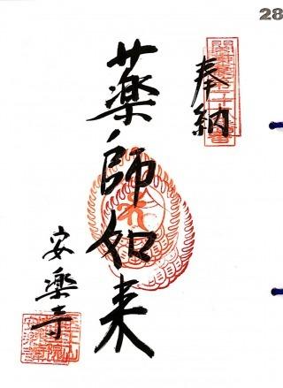xkantou28 (1)